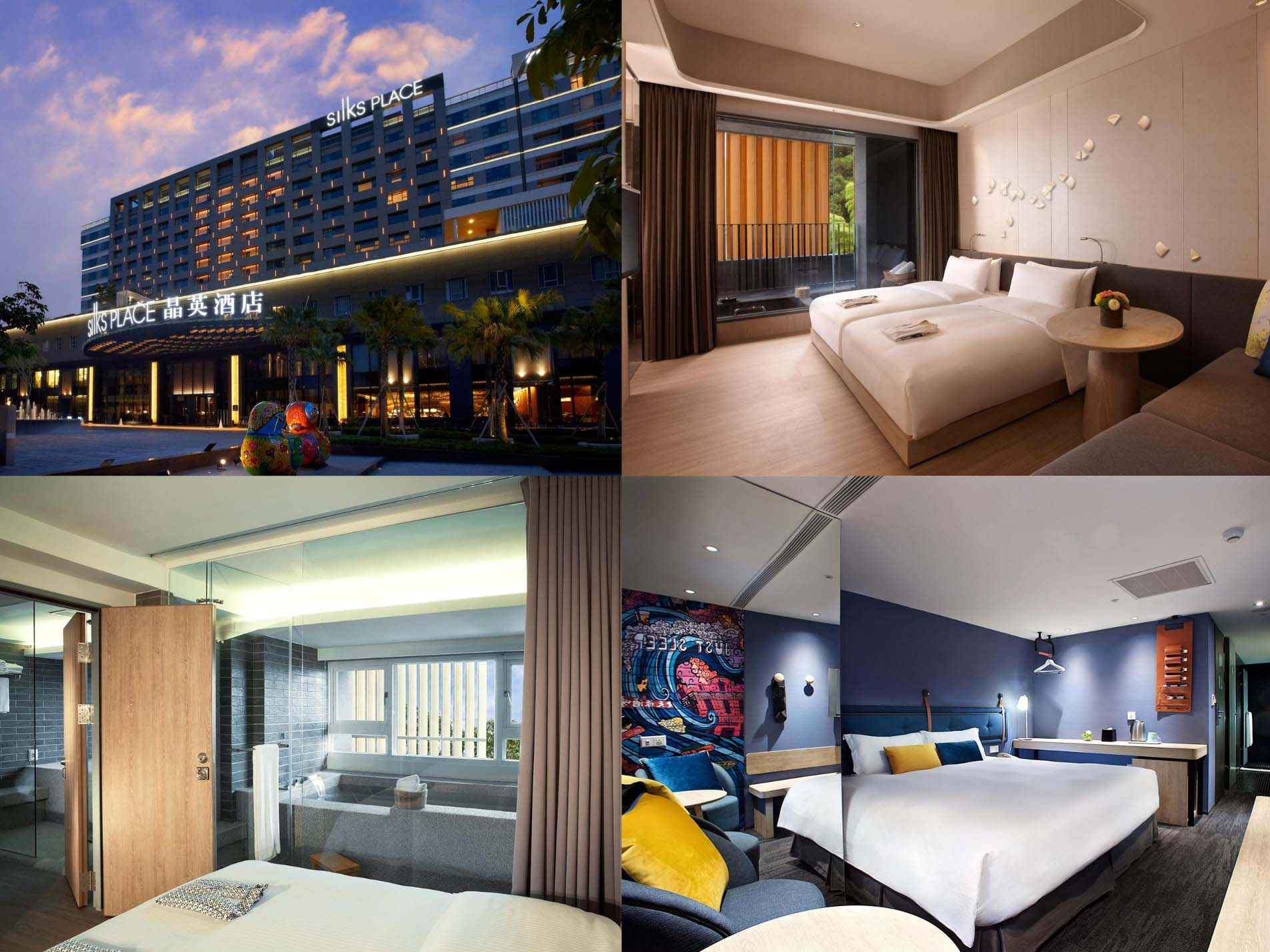 晶華國際酒店集團