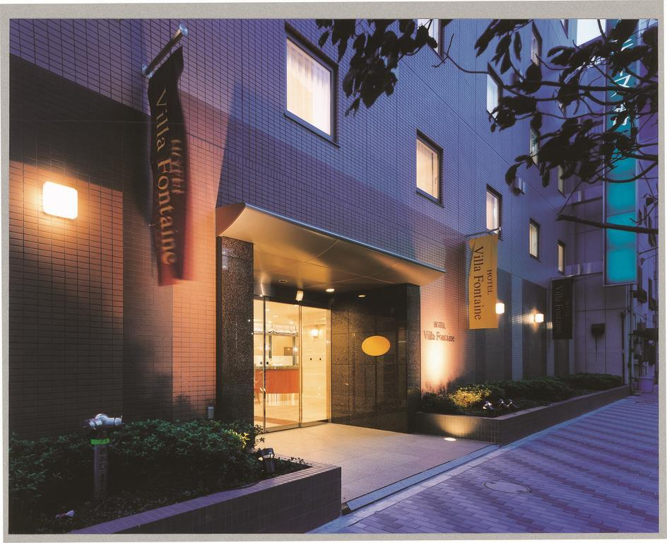 Hotel Villa Fontaine日本橋箱崎