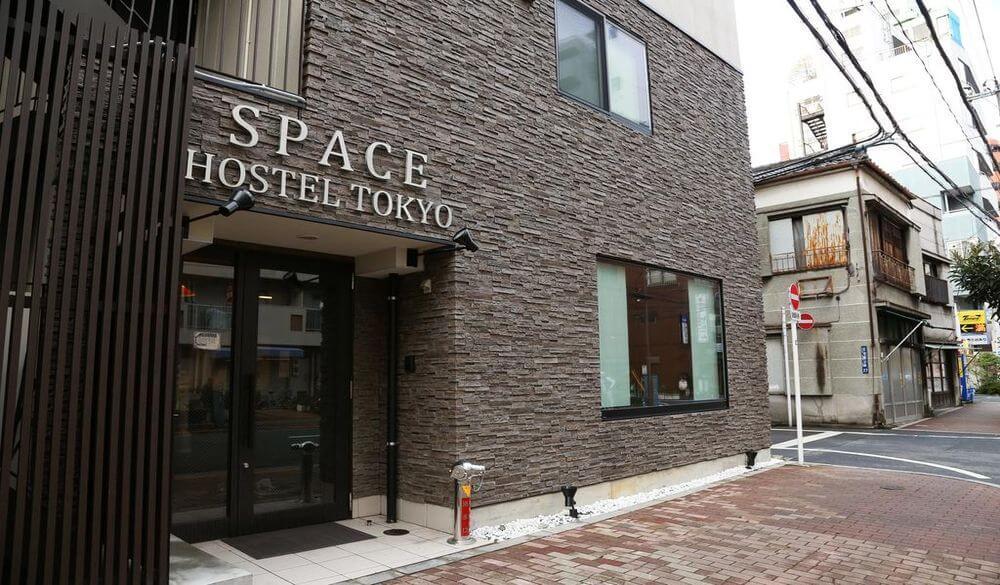 東京太空旅館