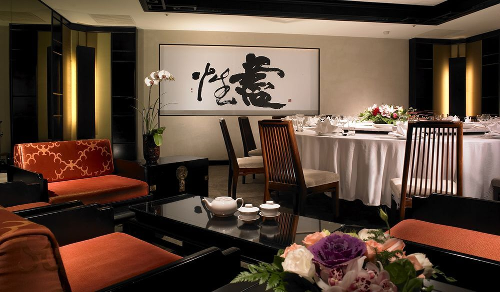 台北亞都麗緻大飯店「天香樓」
