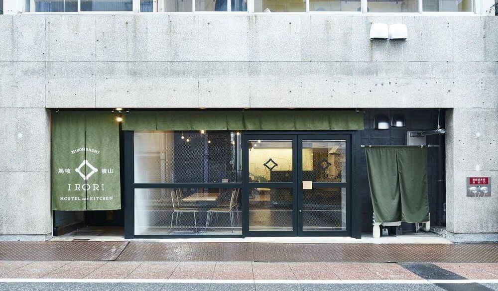 圍爐日本橋廚房旅舍