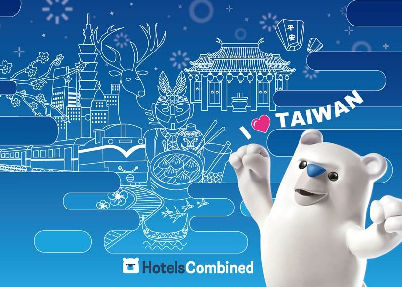 【 HotelsCombined 】跟著Max熊遊台灣一卡通設計理念