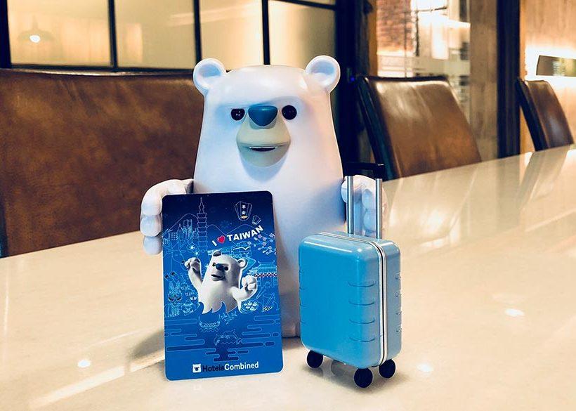 限量款「Max熊遊台灣」一卡通活動相關細則說明