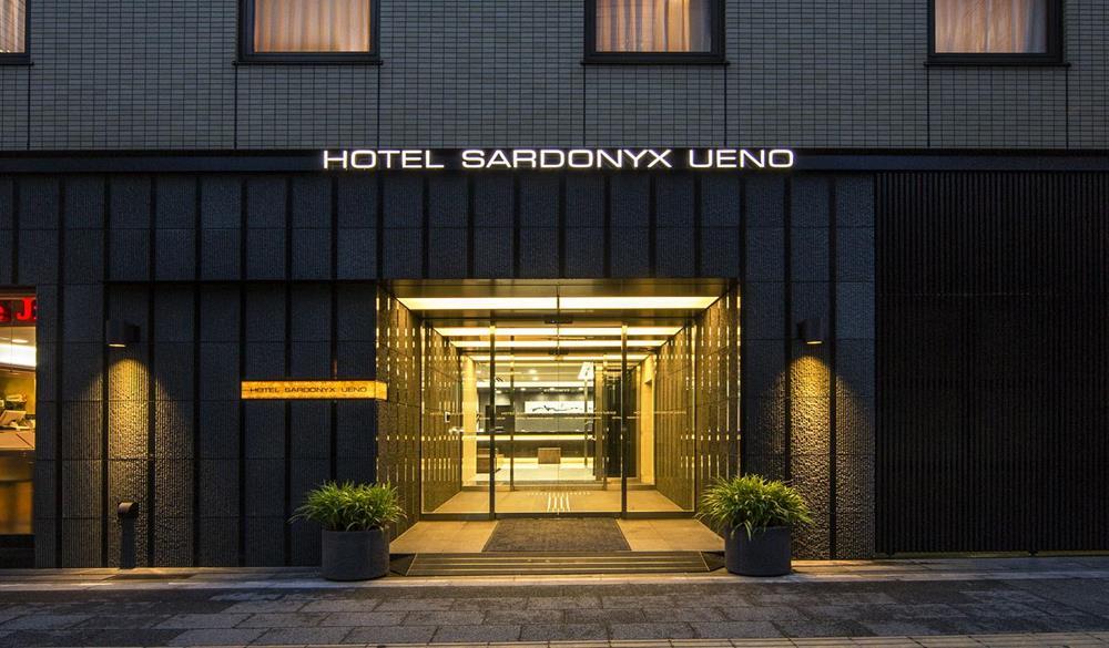 上野寶石飯店