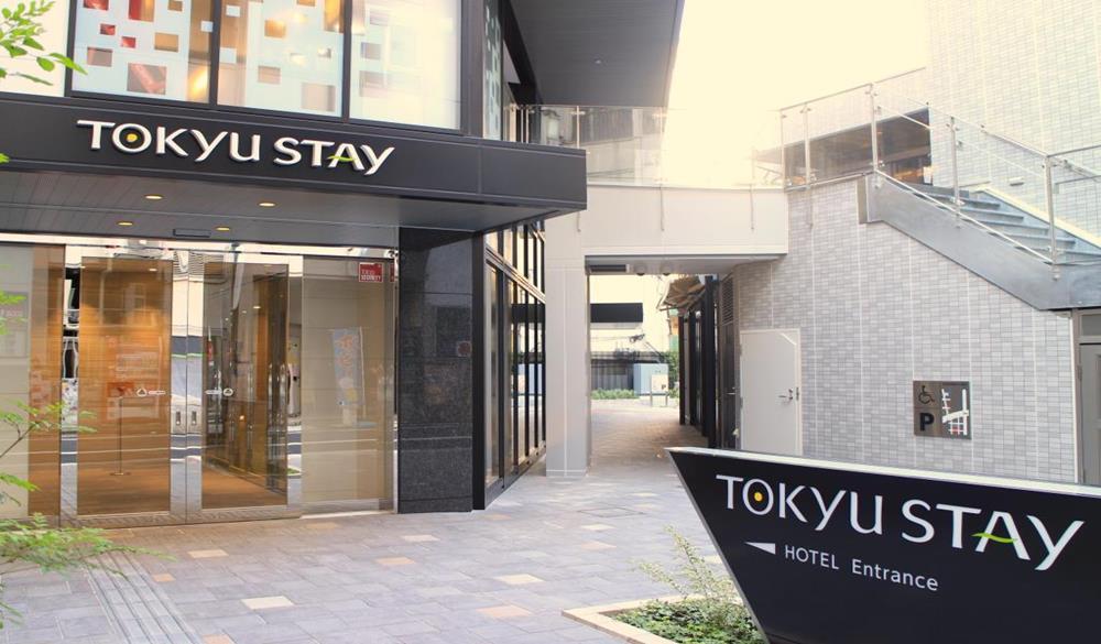 東急Stay新宿