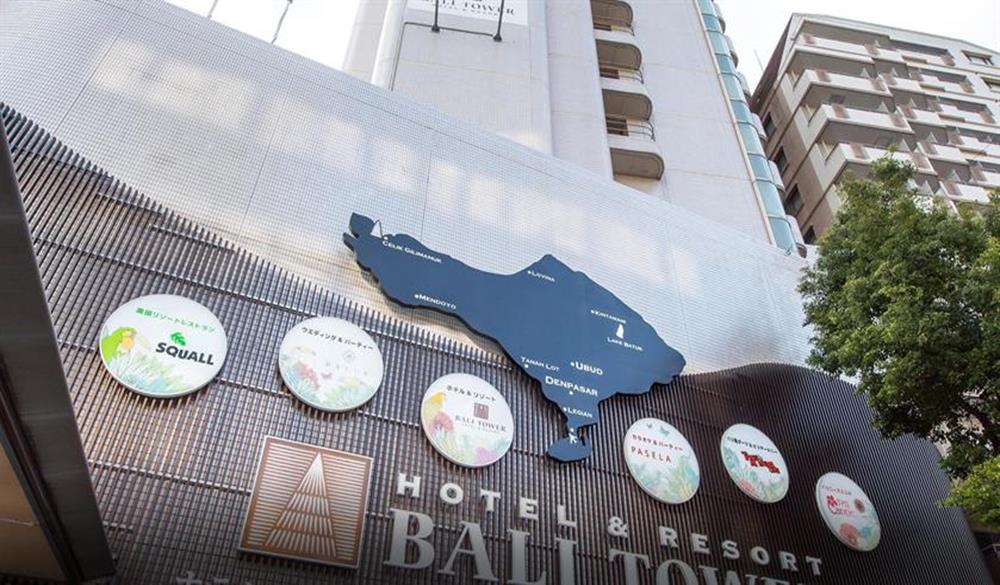 巴厘塔酒店