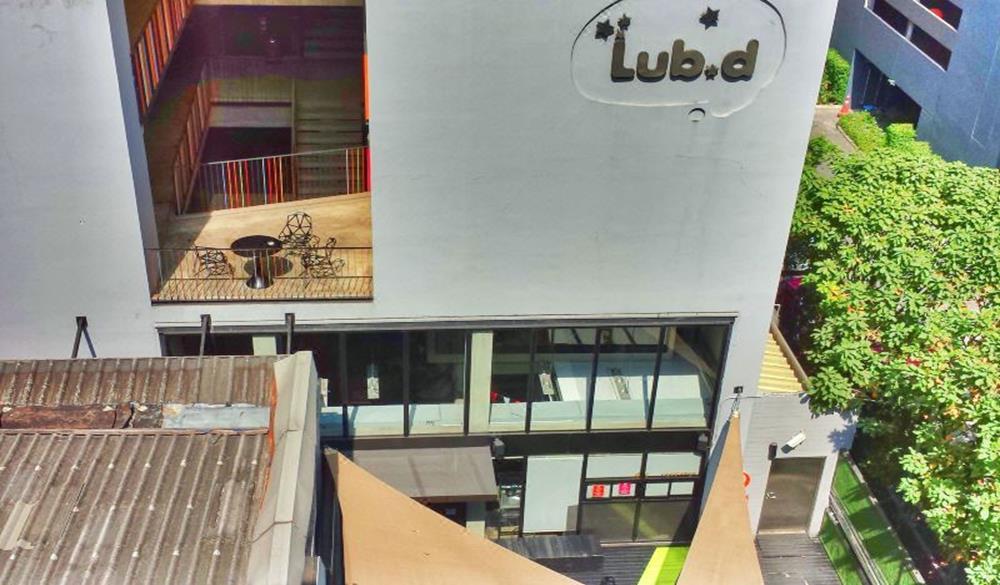 曼谷暹羅廣場盧巴青年旅館