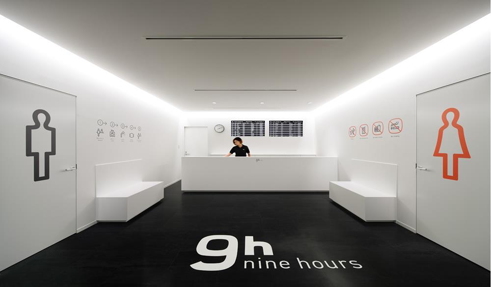 成田機場9小時膠囊旅館