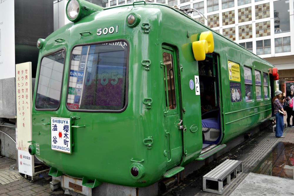 澀谷站前綠青蛙