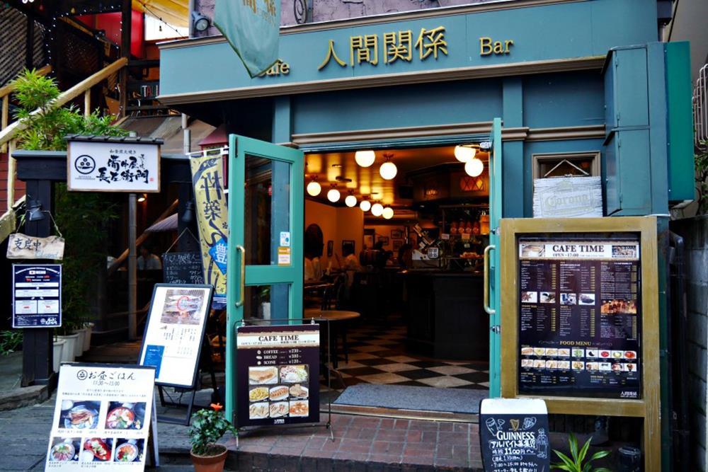 人間關係 Cafe de Copain
