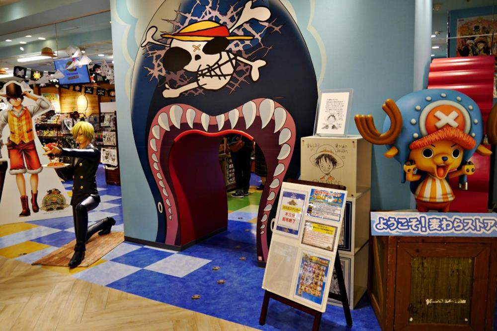 海賊王專賣店