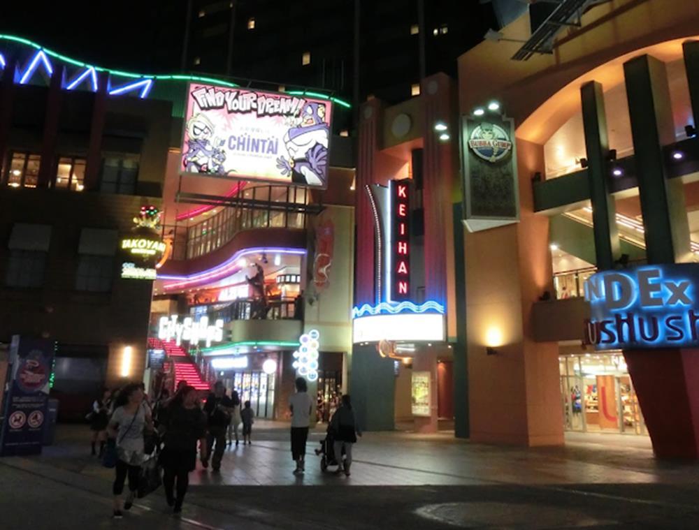 日本環球影城周邊商店街