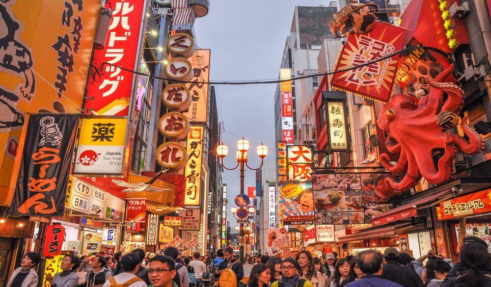 大阪購物 住宿