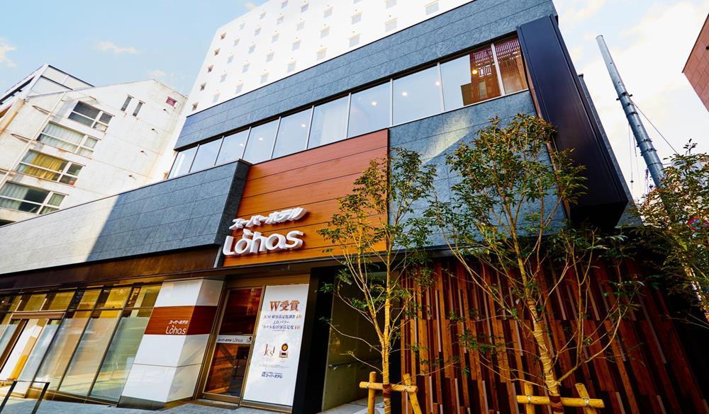 Lohas赤坂超级酒店
