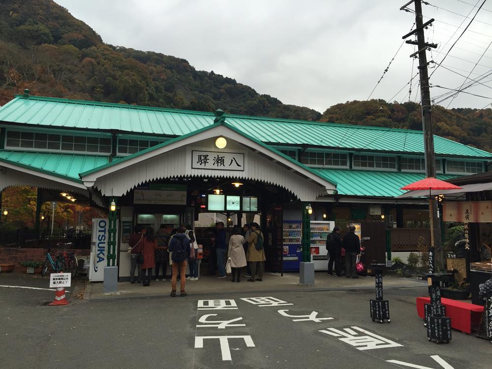 八瀨比叡山口站