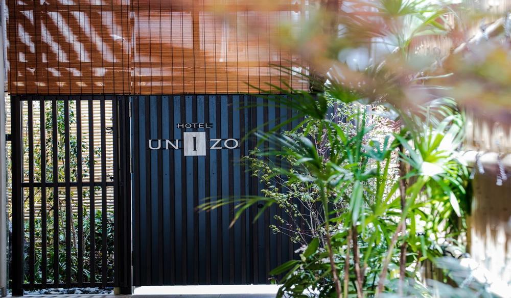 大阪心齋橋Unizo飯店