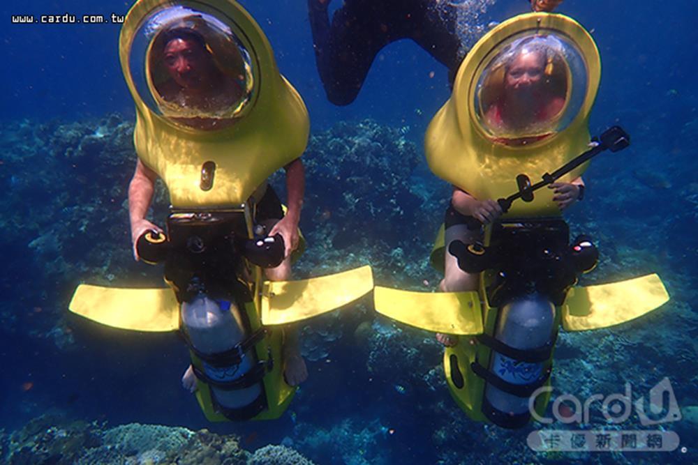 柴口潛水滑板車