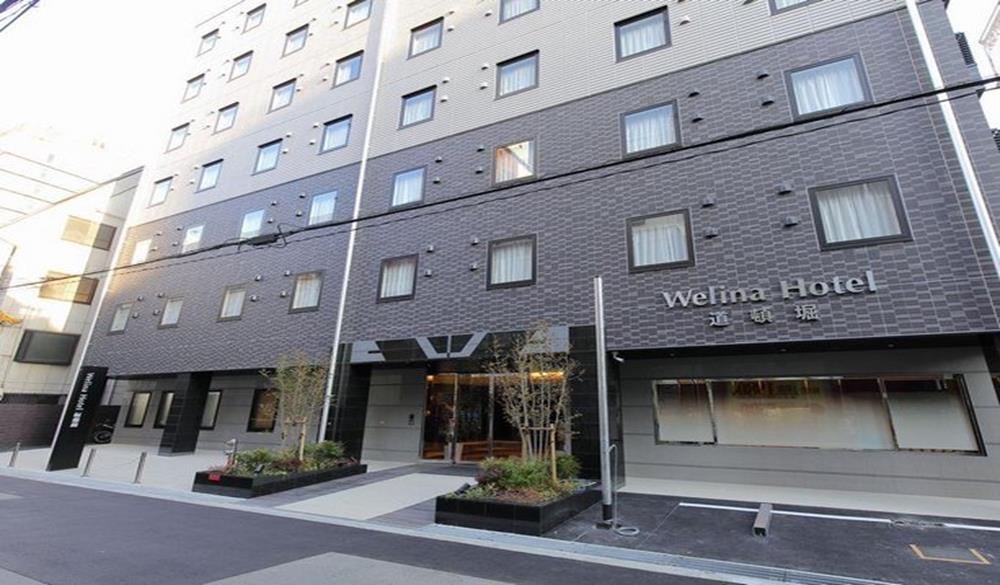 道頓堀威利娜酒店
