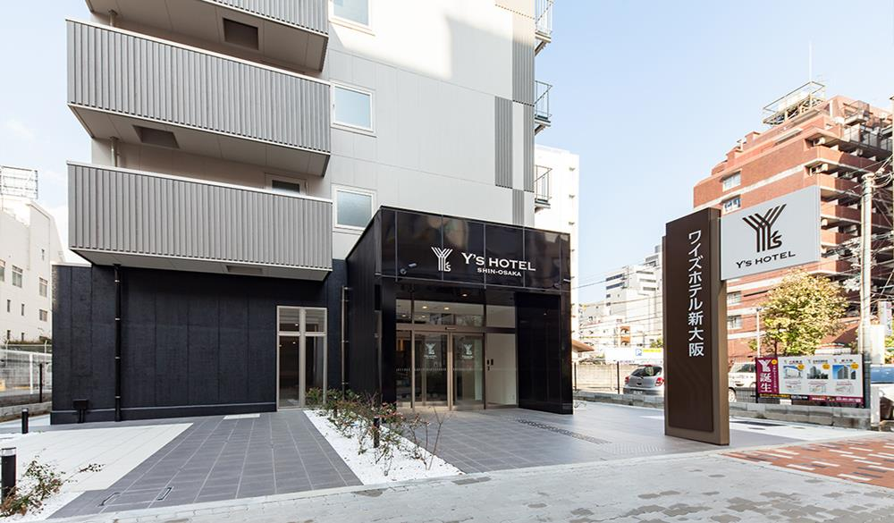 Y飯店新大阪