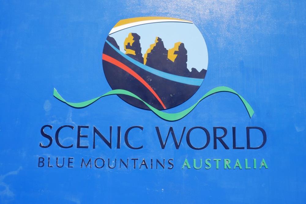 景觀世界(Scenic World)