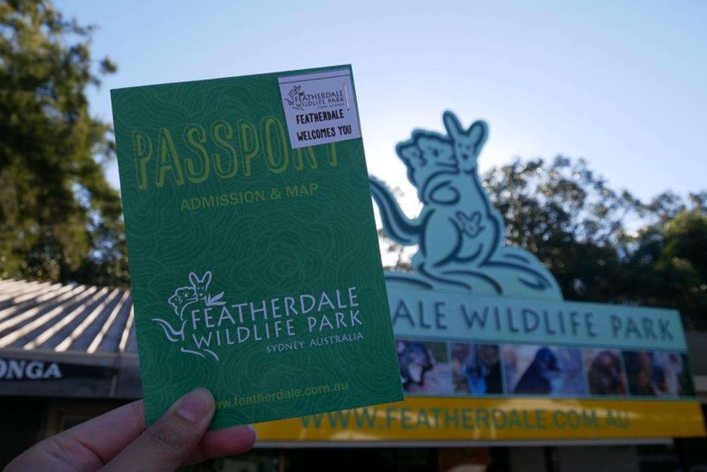 費瑟戴爾野生動物園(Featherdale Wildlife Park)