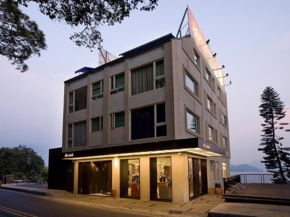 日月潭SPA HOME精緻旅店