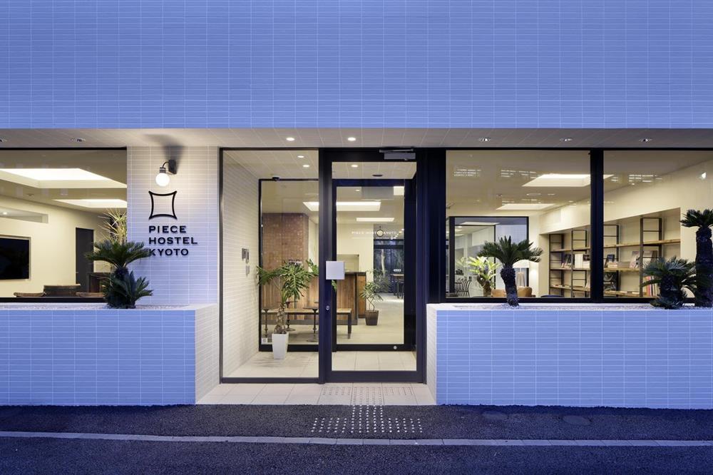 京都皮斯旅館