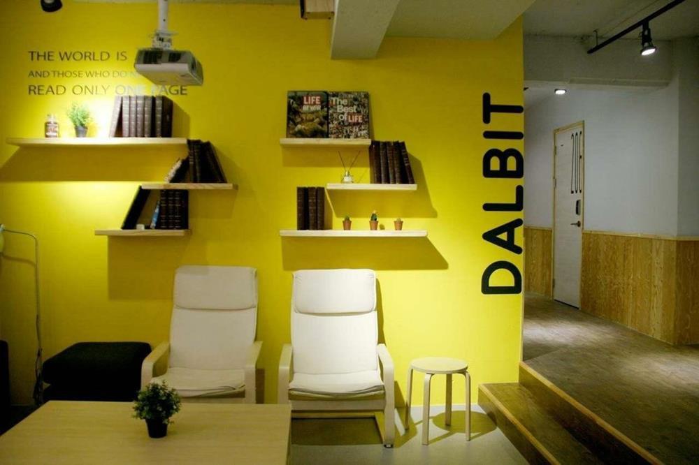 Seoul Dalbit Dongdaemun Guesthouse