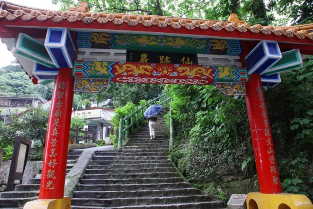 台北文山│ 仙跡岩步道