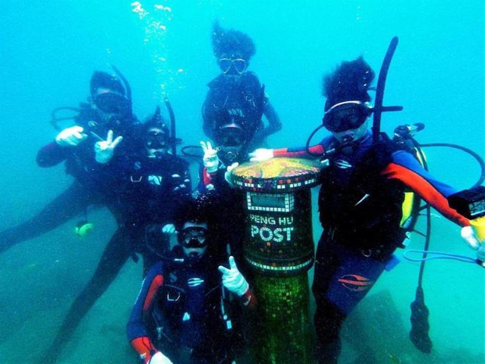 潛水X海底明信片