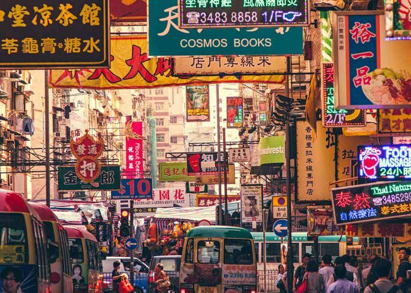【香港自由行刷卡懶人包】玩香港刷VISA卡優惠整理
