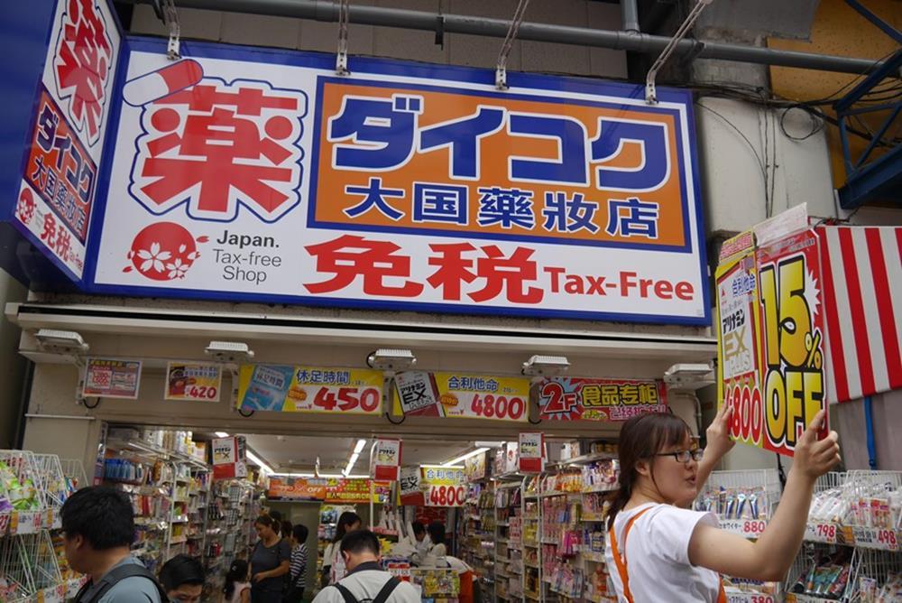 逛日本藥妝店