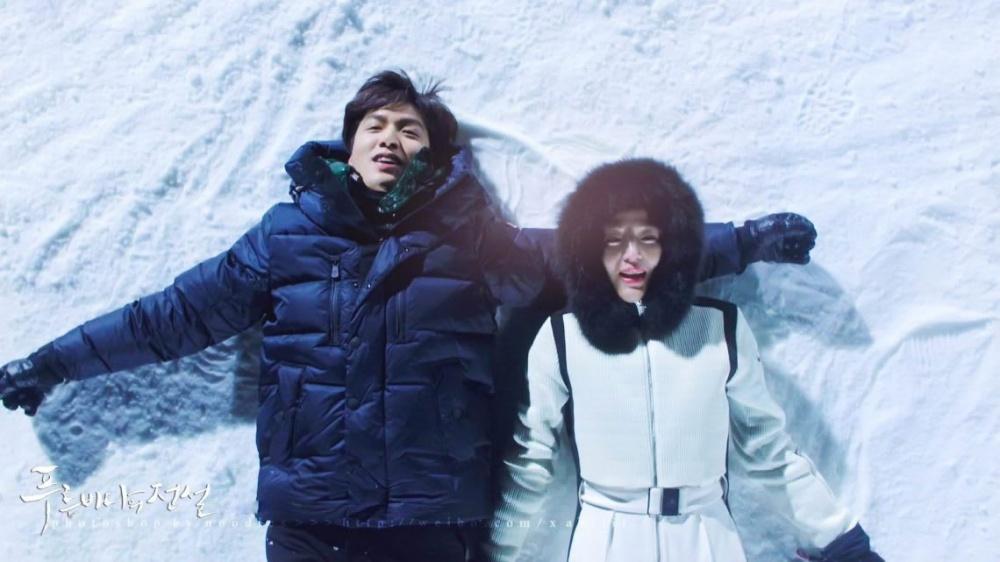 韓國-洪川大明維爾瓦第滑雪場