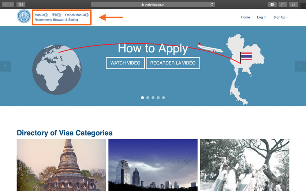 泰國簽證-新規定-官網