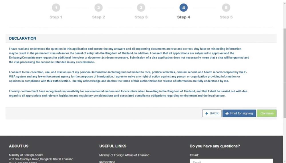 泰國簽證-新規定-簽署簽證申請條款