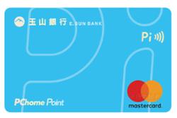 玉山銀行Pi拍錢包信用卡