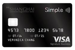 上海銀行簡單卡