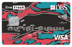 星展銀行炫晶御璽卡