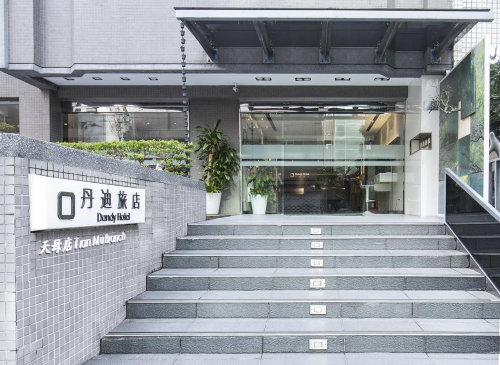 陽明山-賞櫻住宿-丹迪旅店天母