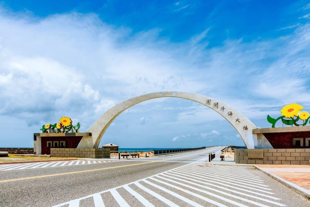澎湖跳島行程-澎湖跨海大橋