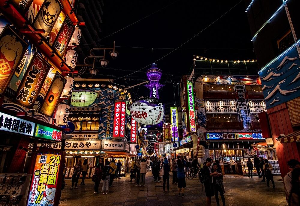 大阪周遊卡景點-通天閣商圈