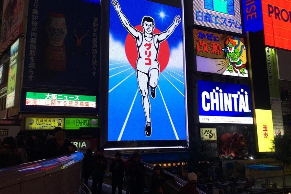 大阪周遊卡景點-道頓崛心齋橋