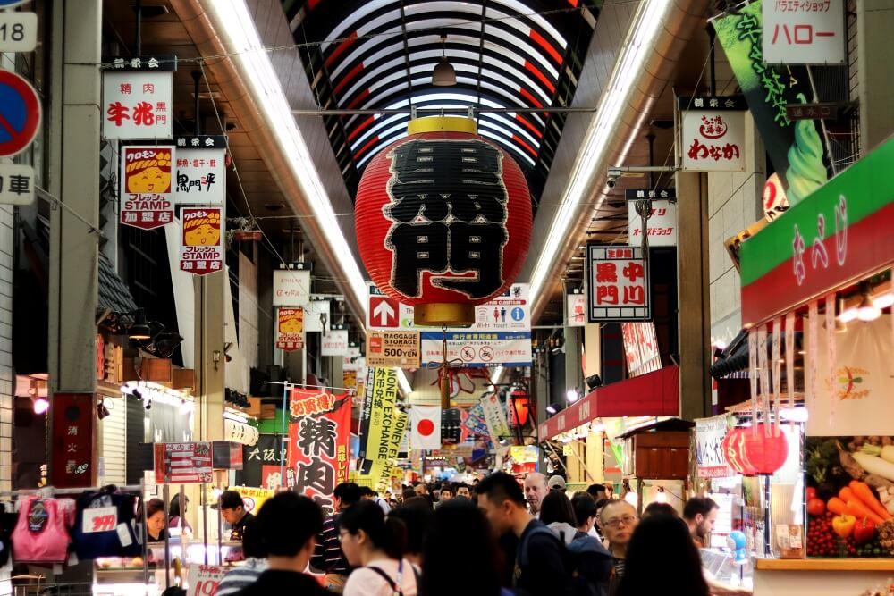 大阪景點-黑門市場