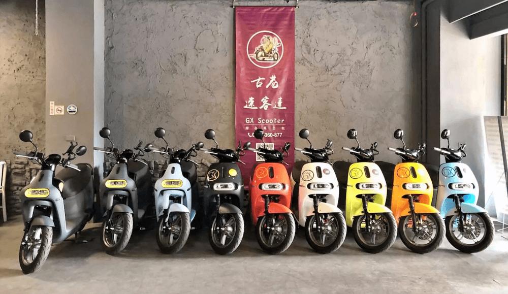 台南輕旅行-gogoro租車