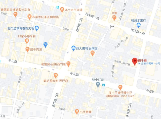 台南-蝸牛巷地圖