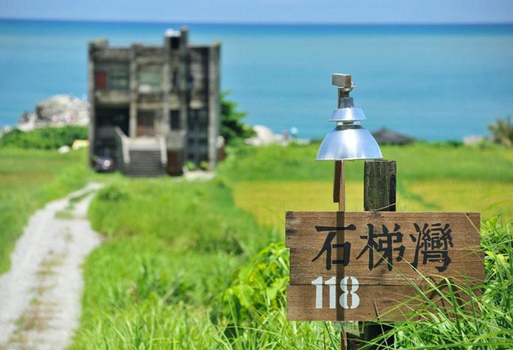 花蓮石梯坪民宿-緩慢尋路-石梯灣118