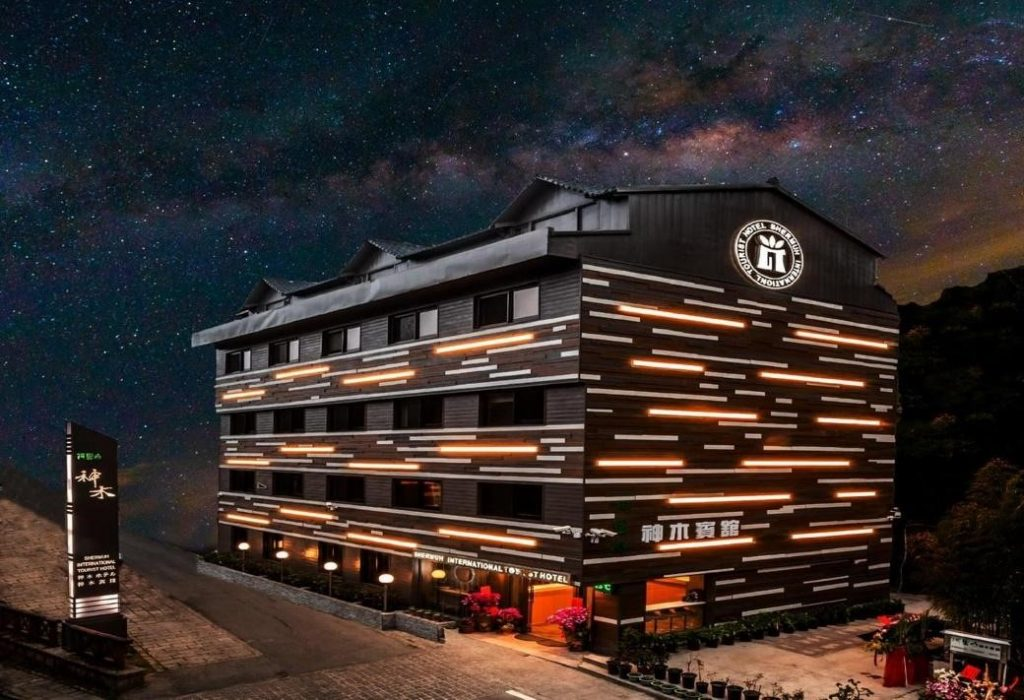 阿里山神木賓館