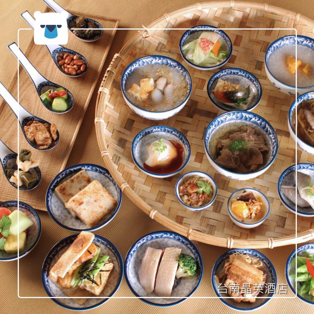台南晶英酒店早餐