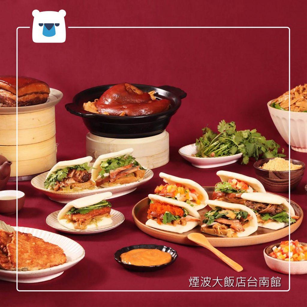 煙波大飯店台南館早餐