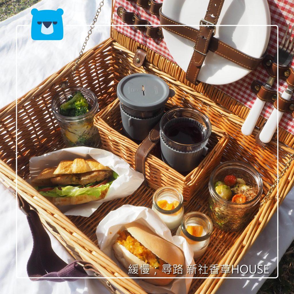 緩慢;尋路 - 新社香草House早餐